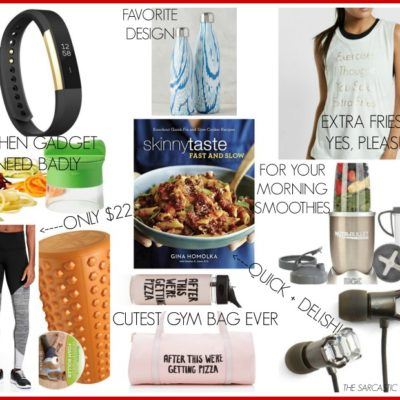 :: GIFT GUIDE : FITNESS LOVER ::